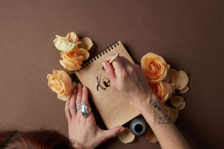 Hand writing a love letter Stock Photo - 75104323
