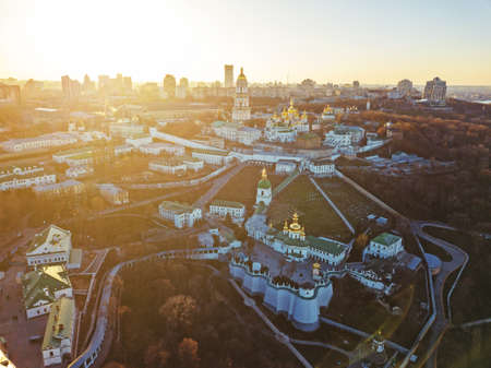 The Kiev Pechersk Lavra with historical cathedral of the monastery. Panoramic photography from the drone.