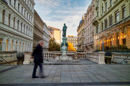 Goose Girl Fountain called Gansemadchenbrunnen in Vienna, Austria.