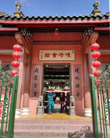 Entrance of Temple in Hoi An in Quang Nam province in Central Vietnam.