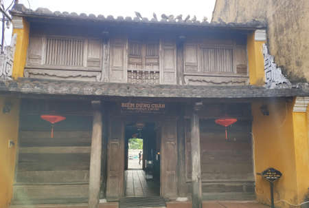 Tourist center located in an old wooden building in Hoi An in Quang Nam province in Central Vietnam.