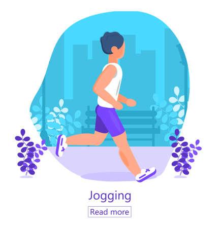 Athlete jogs. Man is running in city park. Marathon, city run illustration. Training, cardio exercising. Summer sport time. Outdoor activity, fitness, losing weight program vector Zdjęcie Seryjne