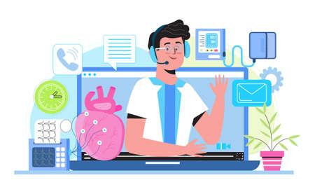 Cardiologist online consultation. Cardiomyopathy concept vector for medical website, blog. Heart attack, cardiac infarction, cardiogram, heart