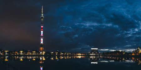 Night TV tower Ostankino, panorama with copy space Stock Photo