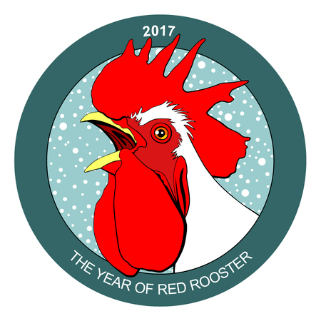 Red rooster, symbol of 2017 on the Chinese calendar. Фото со стока - 69092174