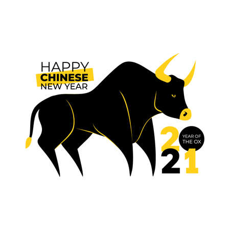 2021 Happy Chinese new Year. The year of the metal ox, Chinese traditional, means year of the ox. Brochure design template, banner, postcard. Vector illustration. Isolated on white background.