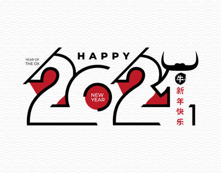Chinese new year 2021 year of the ox. Flower and asian pattern with craft style. New year symbol 2021  . Chinese horoscope metal ox with. Vector illustration. Isolated on white background.