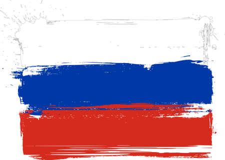 tricolour: Russian grunge tricolour flag
