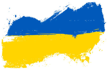 ukrainian: Ukrainian grunge flag