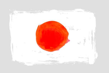 bandera japon: Grunge bandera de Japón para su diseño Vectores