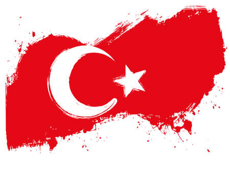 turkish flag: Grunge flag of Turkey for your designs Illustration