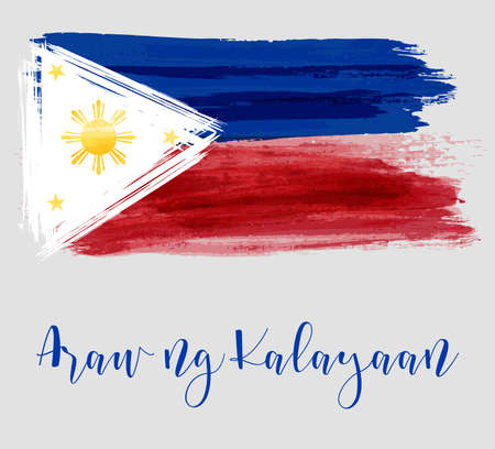 Philippines Independence day