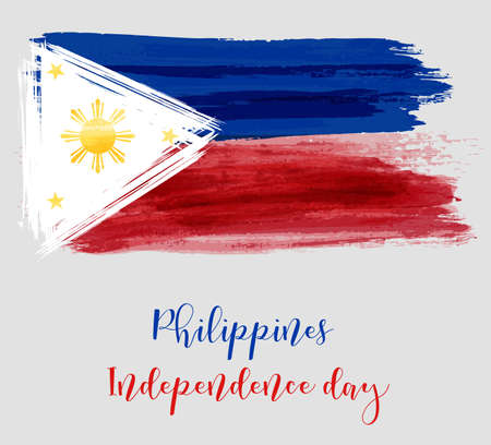 Philippines Independence day holiday Иллюстрация