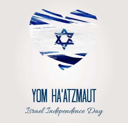 Fond de vacances avec drapeau imitation aquarelle d'Israël. Jour d'Israël de l'indépendance. Banque d'images - 89305186