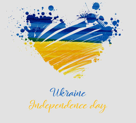 Ukraine Independence day background with grunge lines in flag colors in heart shape. Concept for Independence day poster, flyer, banner, etc. Vettoriali