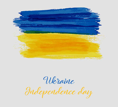 Ukraine Independence day background with grunge lines in flag colors. Concept for Independence day poster, flyer, banner, etc.