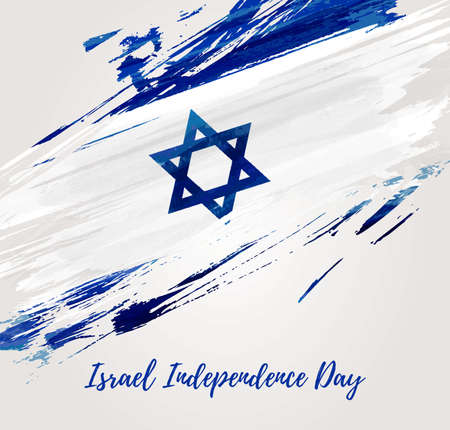 Holiday background with grunge watercolor imitation flag of Israel. Israel Independence day. Illustration