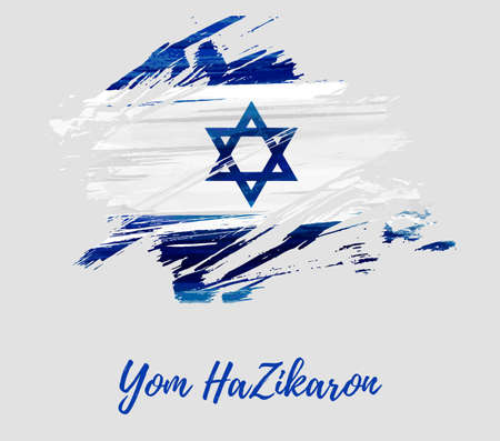Holiday background with grunge watercolor imitation flag of Israel. Israel Memorial day.