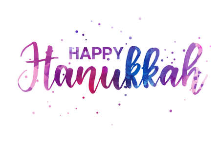 Happy Hannukah  - handwritten modern calligraphy lettering text. Blue and purple colored with abstract dots decoration. Stock Illustratie