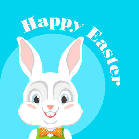 cartoon easter basket: Happy Easter. Vector illustration with easter bunny.