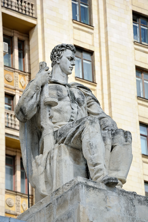 nb: Defender of the Motherland. Sculpture of Soldier with Machine Gun The facade of Stalin high-rise building on Kudrinskaya square is decorated with allegoric sculptures sculptors NB Nikoghosian, MK Anikushin and MF Baburin that symbolize creativity, defense