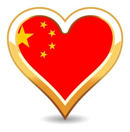 Heart China Flag Vector