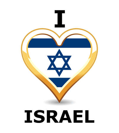I love Israel Stock Vector - 6743278