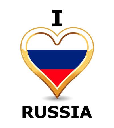 Heart Russia Flag Stock Vector - 6743279
