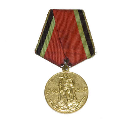 valor: Medal of Valor