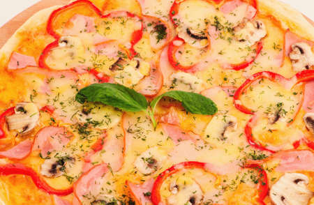 flavorful: Tasty, flavorful pizza on gray background
