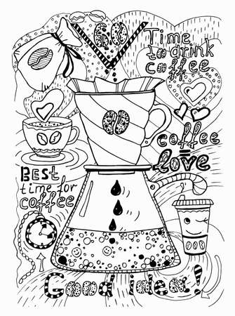 An alternative way to brew coffee through a paper filter. Vector illustration, freehand doodle drawing with the image of coffee accessories, for the design of a cafe, restaurant, menu, flyer, announcement, advertisement, invitation. Illustration