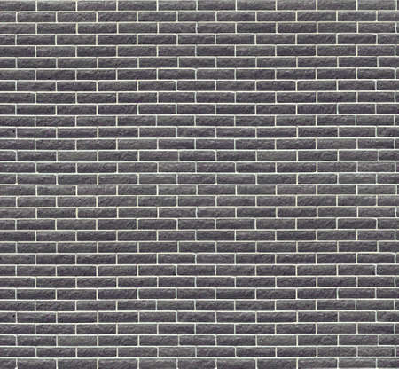 Seamless texture of weathered wall finish beige decorative brick