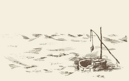 Aged jewish fountain basin hole in Israel nomad farm village. Freehand dark ink hand drawn picture sketchy in vintage art doodle etching style pen on paper. Scenic view and space for text on white sky