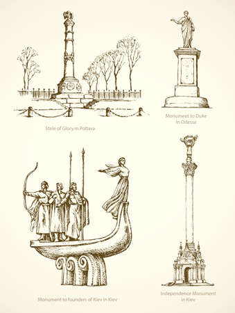 Ukrainian famous touristic show place of old known great historic city park patriotic memorials. Freehand outline ink hand drawn picture icon sketchy in retro doodle style pen on paper background