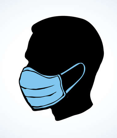 Closeup side view 2019 immune viral risk hazard mer flu human mouth nose breath isolated cure chinese boy guy nurse. China man staff care white portrait cartoon icon sign logo vector graphic style 矢量图像