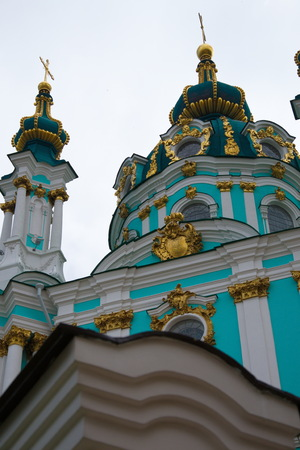 Ukrainian, Christian, St. Andrews Church