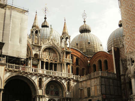patriarchal: The Patriarchal Cathedral Basilica of Saint Mark