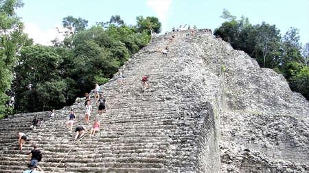 Archaeological Zone of Coba Mexico Pyramids near TULUM Forest of Coba Family holidays