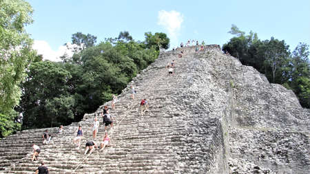 Archaeological Zone of Coba Mexico Pyramids near TULUM Forest of Coba Family holidays