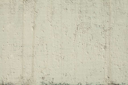 Old grunge textures wall background. Perfect background with space. Stock Photo