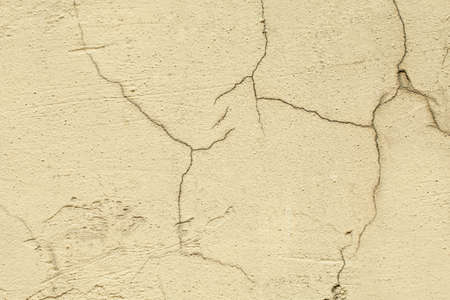 Old grunge textures wall with crack. Perfect background with space.