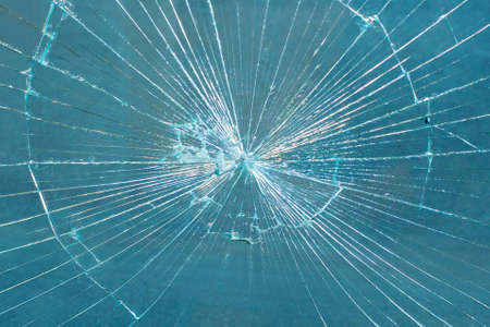 The broken glass window the shop Reklamní fotografie