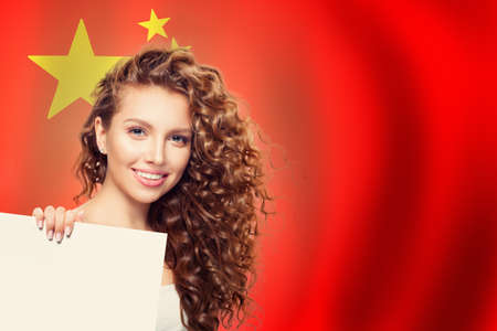China concept with happy woman with white background against the People's Republic of China flag background