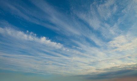 White clouds on sky, skyline panorama background Banco de Imagens
