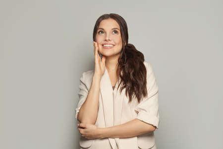 Portrait of optimistic businesswoman