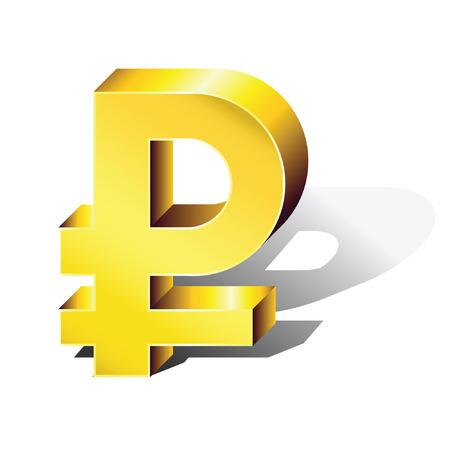 Symbolen Sie Währung russischen Rubel in Farbe und in Volumen.