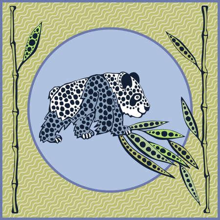 Vector background hand drawn panda. Hand drawn ink illustration. Modern ornamental decorative background. Square print for textile, cloth, scrapbooking Stock Illustratie