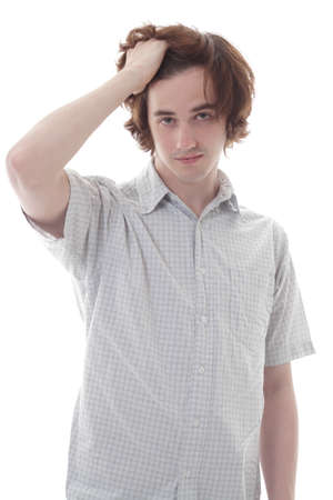 Young man thinking about college photo