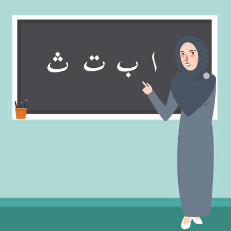 Teacher female standing in front of class explain Arabic alphabet learn Islam scripture