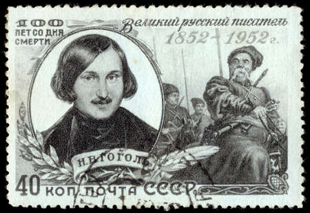 dramatist: RUSSIA - CIRCA 1952: A stamp printed in USSR, shows portrait of Nikolai Gogol (1809-1852) Russian dramatist, novelist and short story writer. Editorial